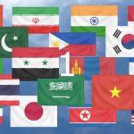Jeu Asian countries capital Quiz (part-1)